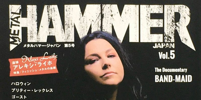 Evanescence featured on Metal Hammer Japan